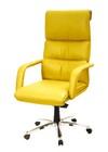Офисное кресло «CH 780»