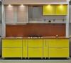 Кухня «Лимонад»