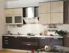 Кухня «Циния»
