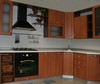 Кухня «Классика»