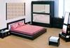 Спальня «Багира»
